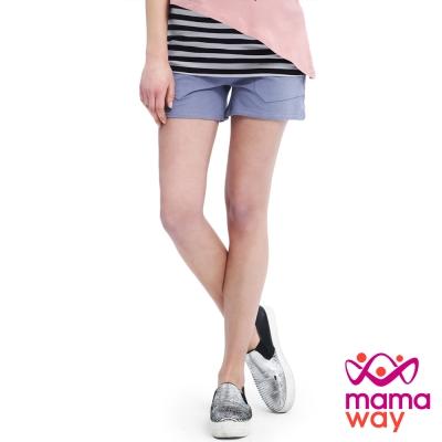 Mamaway 孕期超軟針織短褲(共二色)