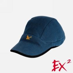 德國EX2 《刷毛棒球帽》(深天藍)
