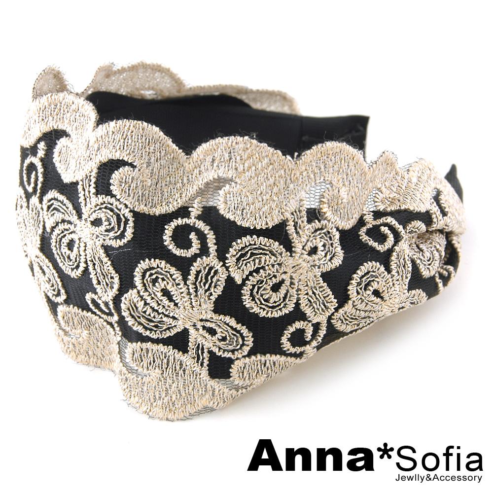 AnnaSofia 皇家蕾絲 韓式寬髮箍(魅黑-花蝶)