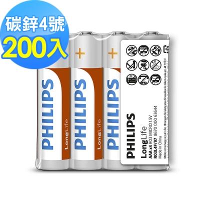 PHILIPS飛利浦 4號AAA碳鋅電池 200顆
