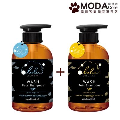 摩達客 LULU SPA寵物洗毛精-白毛犬煥白亮色+彈力潤絲浴露 兩瓶組