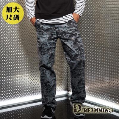 Dreamming 大尺碼菁英之選戰術迷彩多口袋休閒長褲-藍色