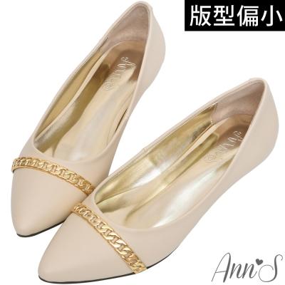 Ann'S氣質小資-金鍊尖頭小坡跟包鞋-米白