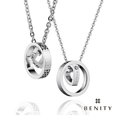 BENITY 協奏曲 316白鋼/西德鋼/八心八箭CZ 美鑽 情侶對鍊