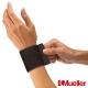 MUELLER慕樂 腕關節彈性護具 黑色 護腕(MUA961) product thumbnail 1