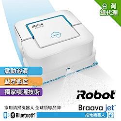 (無卡分期-12期)美國iRobot Braava Jet 240 擦地機器人  總代理保固