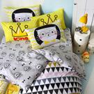 英國Abelia 摩登普普 單人三件式被套床包組