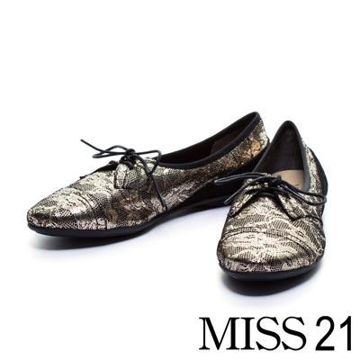 平底鞋MISS 21 法式柔軟蕾絲全真皮綁帶休閒平底鞋-金