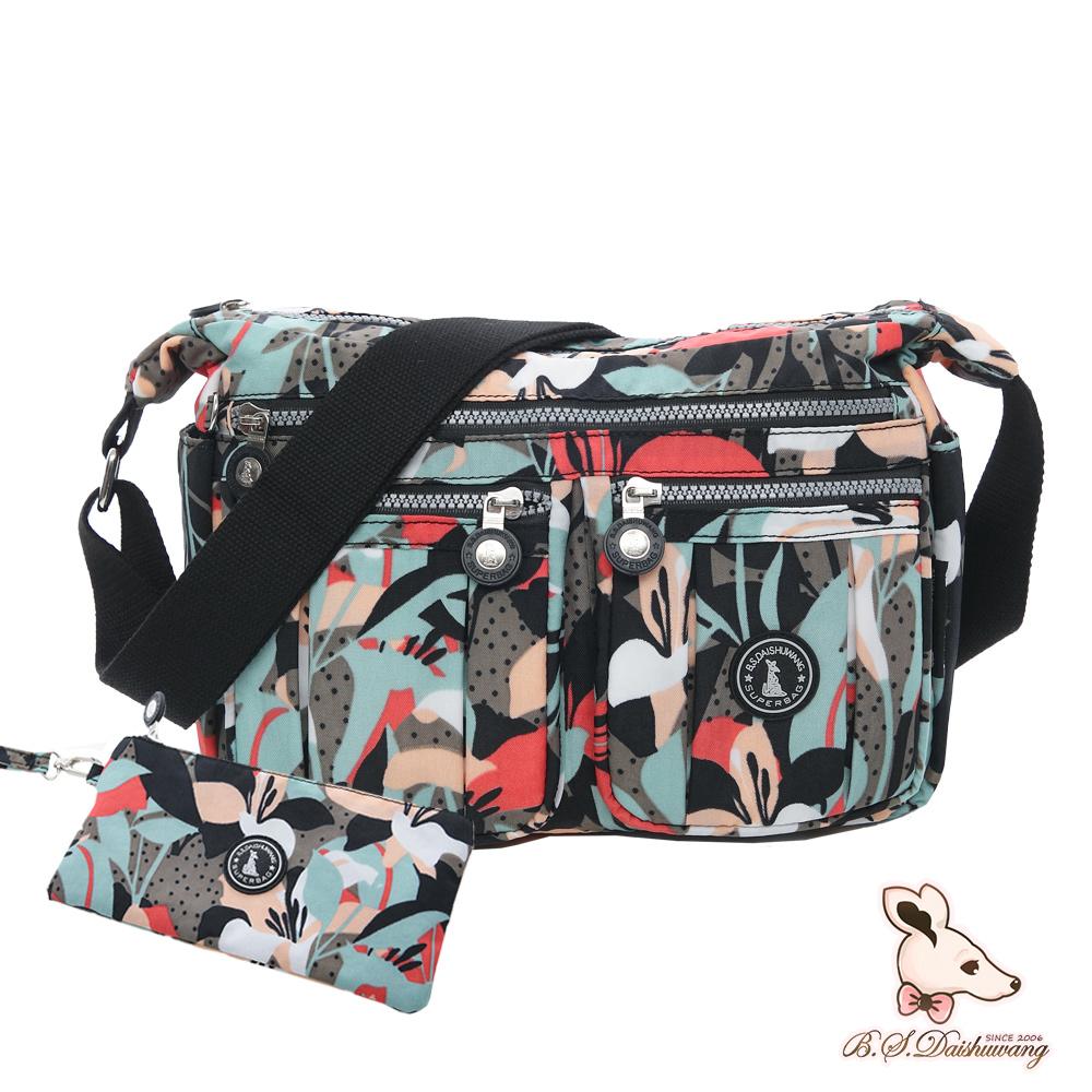 B.S.D.S冰山袋鼠-楓糖瑪芝x多夾層皺褶斜背包+零錢包2件組-熱帶雨林