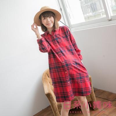 日系小媽咪孕婦裝-復古風配色格紋木釦洋裝-共二色