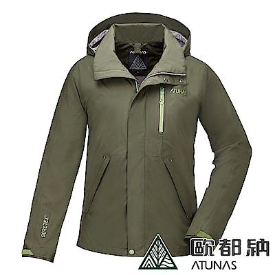 ATUNAS-歐都納-男款防水透氣GORE-TEX