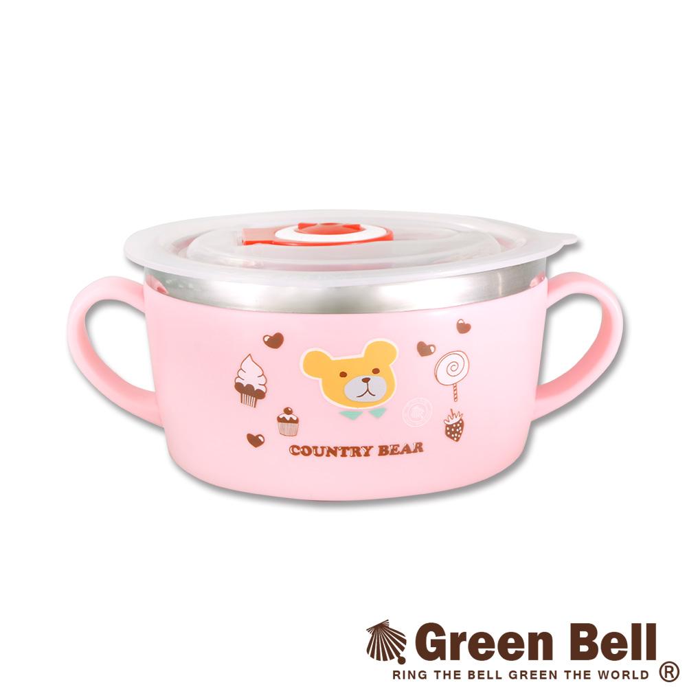 GREEN BELL綠貝304不鏽鋼隔熱兒童湯碗-鄉村熊(粉)