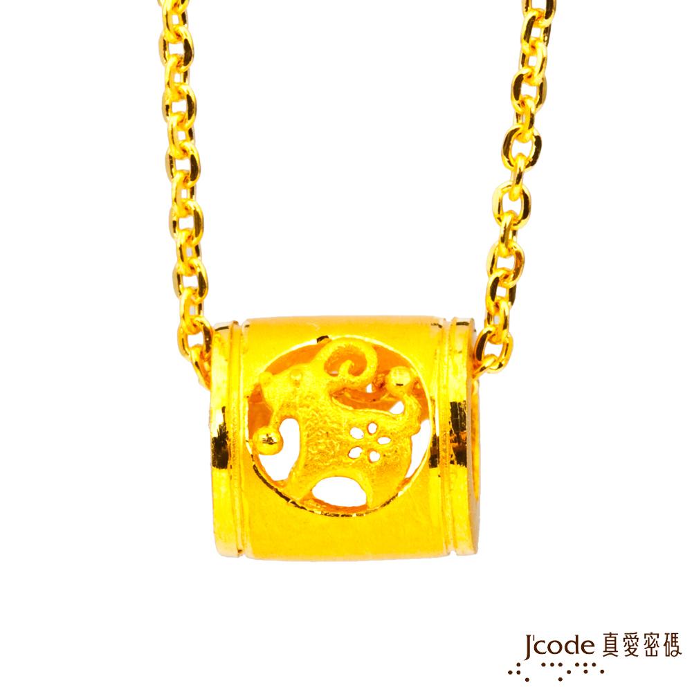 J'code真愛密碼 羊(末)招貴人黃金項鍊