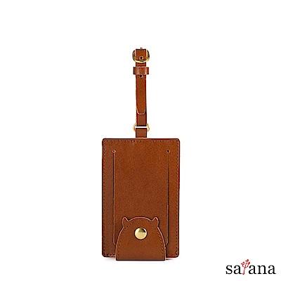 satana - Leather 城市旅人行李吊牌 - 棕色