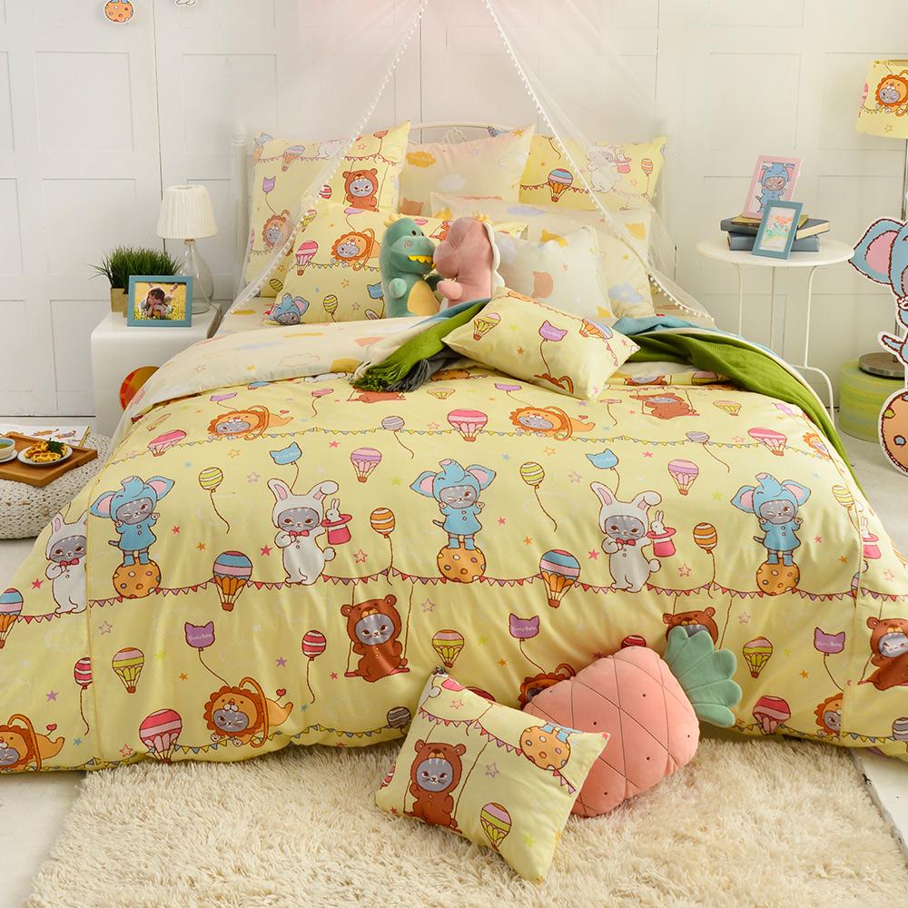 F.B X DreamfulCat 加大防蹣抗菌吸濕排汗兩用被床包組 夢想馬戲團 黃