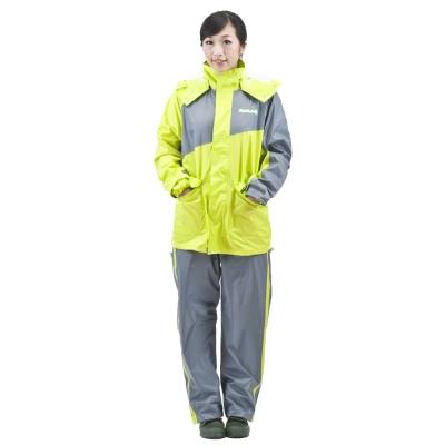 達新牌 飛馳型 二件式時尚雨風衣(綠灰色)