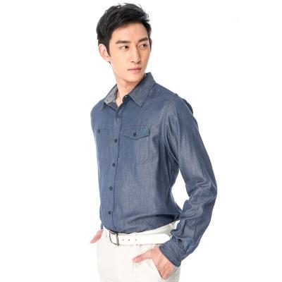 【hilltop山頂鳥】男款吸濕排汗抗UV天絲棉長袖襯衫S05M58藍