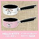 Hello Kitty 凱蒂貓 平底鍋 粉