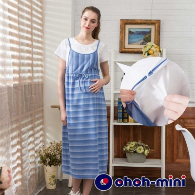 ohoh-mini 孕婦裝 亮彩條紋抽繩長版孕哺洋裝-3色