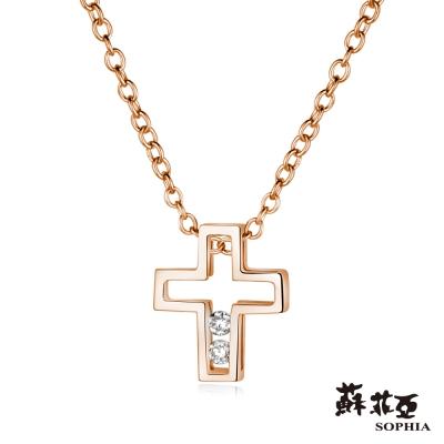 蘇菲亞SOPHIA 鑽石項鍊-愛的信仰18K玫瑰金鑽鍊