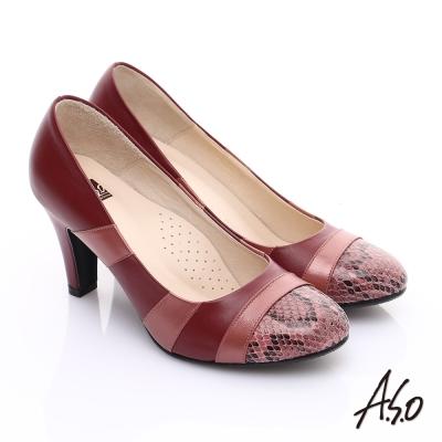 A.S.O 減壓美型 真皮雙色拼接動物壓紋窩心高跟鞋 紅