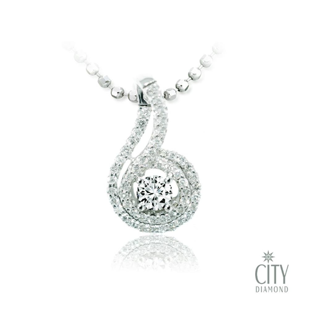 City Diamond『低調的奢華』51分鑽墜