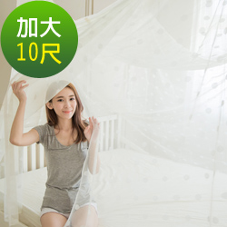 凱蕾絲帝 大空間專用特大10尺通鋪針織蚊帳-開單門