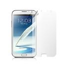 魔力 Samsung Galaxy Note 2(N7100)霧面防眩螢幕保護貼