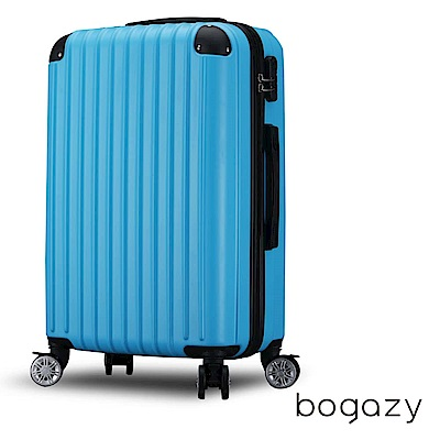 Bogazy 微風之戀 21吋煞車輪鑽石紋霧面行李箱(天空藍)