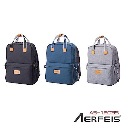 Aerfeis 阿爾飛斯 AS-1603S 休閒相機雙肩包