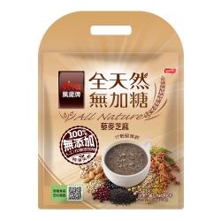 萬歲牌 全天然無加糖藜麥芝麻什穀堅果飲(23gx10包)