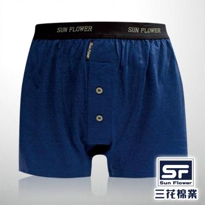 Sun-Flower三花-5片式針織平口褲-四角褲