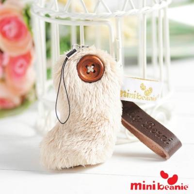 【Mini Beanie】Beanie Teddy 絨毛暖暖吊飾-熊腳丫(駝色)