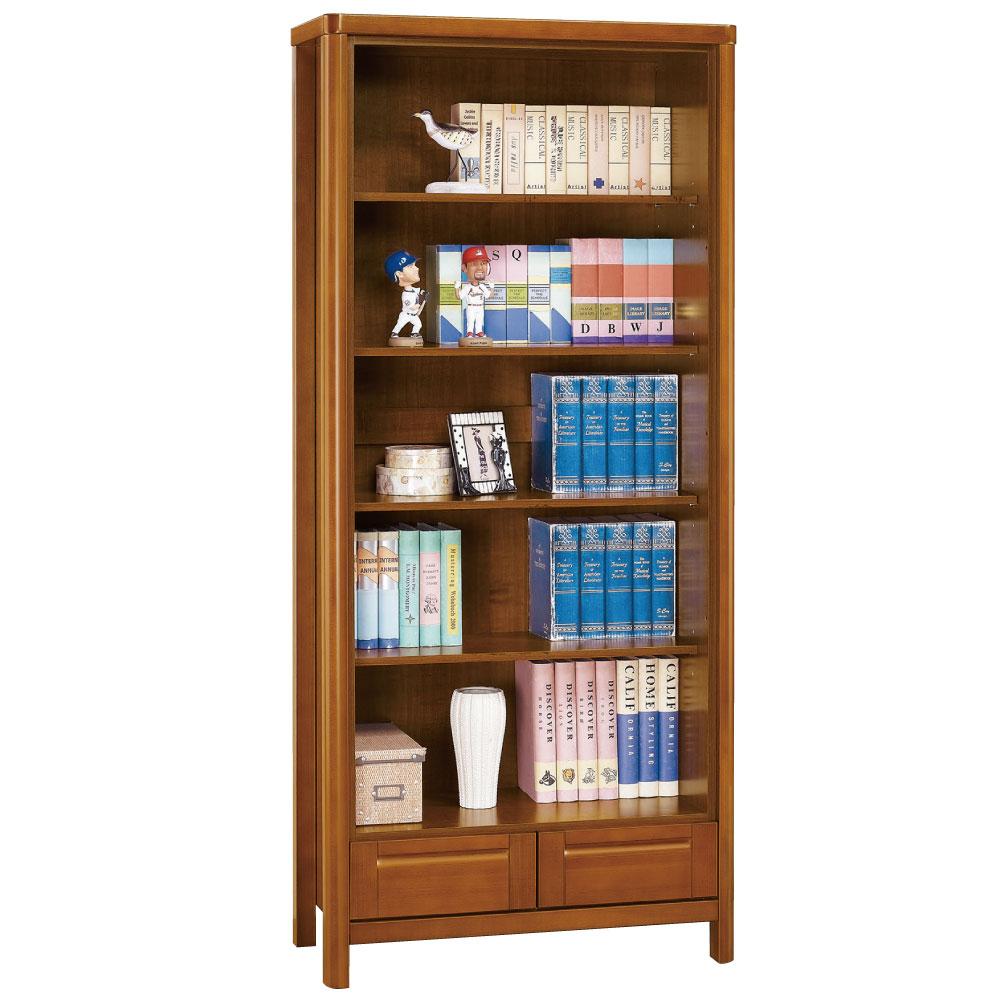 品家居 風采2.8尺樟木色開放下二抽書櫃-85x40x197cm-免組