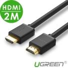 綠聯 HDMI高清線 2M