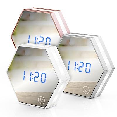 USB充電式 六角形可調光鏡子鬧鐘