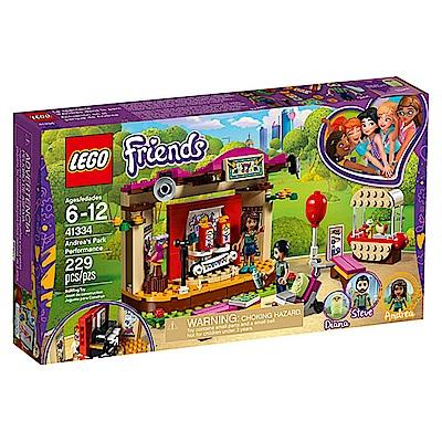 LEGO樂高 Friends系列 41334 安德里亞的公園演出