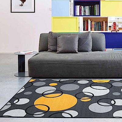 范登伯格 - 朝暘 進口地毯-炫彩黑黃 (小款-100 x 150cm)