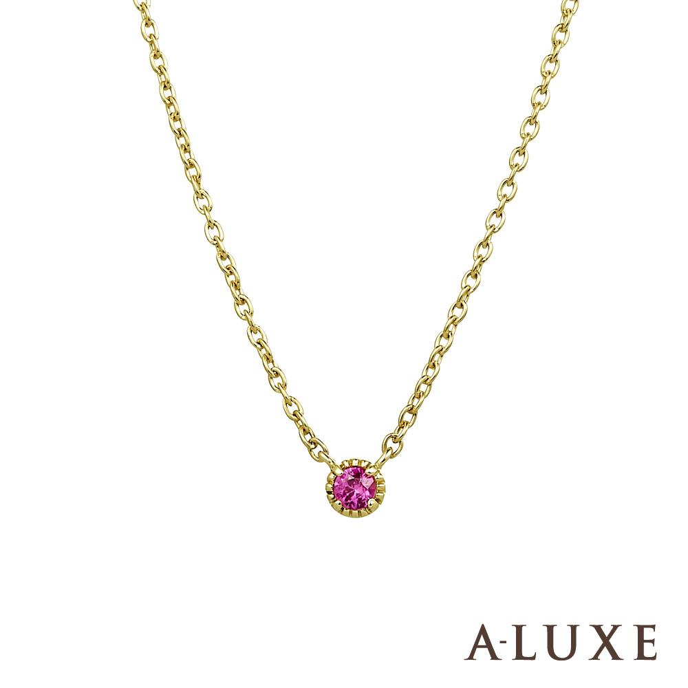 A-LUXE 亞立詩 輕珠寶 10K金 紅寶石細緻鎖骨項鍊