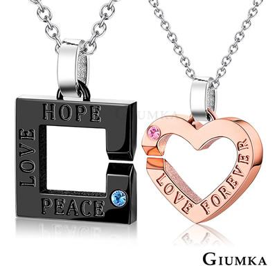 GIUMKA情侶對鍊白鋼項鍊命中注定一對價格