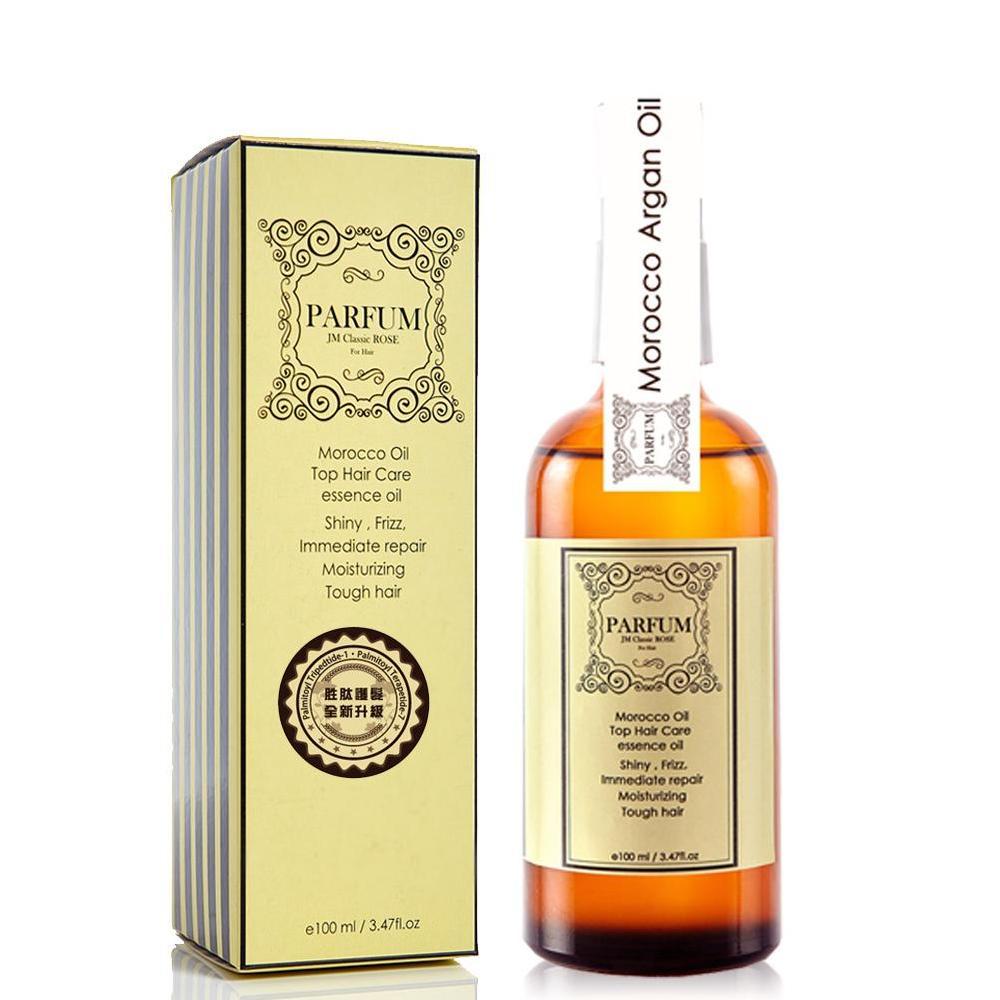 (3配)Parfum 帕芬 經典香水摩洛哥胜月太護髮油100ml (3款可選)