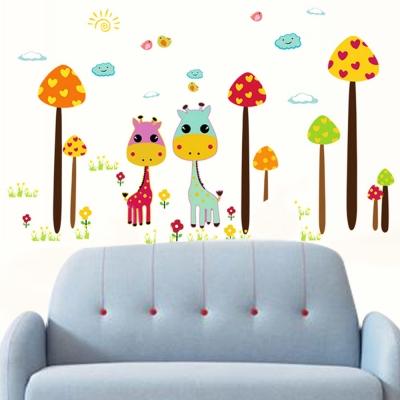 C-002手繪動物系列-情侶鹿 大尺寸高級創意壁貼 / 牆貼