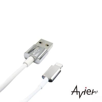 Avier-iPhone5-5s-8Pin-Lig