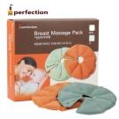 韓國perfection 乳房專用冷熱敷墊(一對)顏色隨機