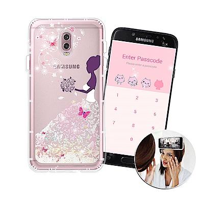 EVO反重力 三星 Samsung Galaxy J7+/J7 亮粉空壓手機殼(...
