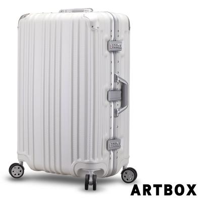【ARTBOX】鐵城司令 29吋碳纖維紋鋁框行李箱(白色)