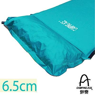 【Camping Ace】新款 6.5cm 蜂窩紋透氣防滑自動充氣睡墊_藍綠