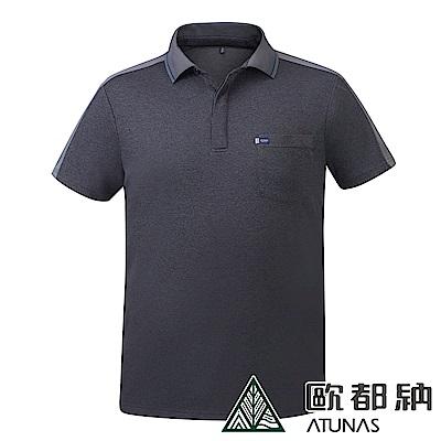 【ATUNAS 歐都納】男款透氣防曬吸濕排汗短袖POLO衫A1-P1822M黑灰