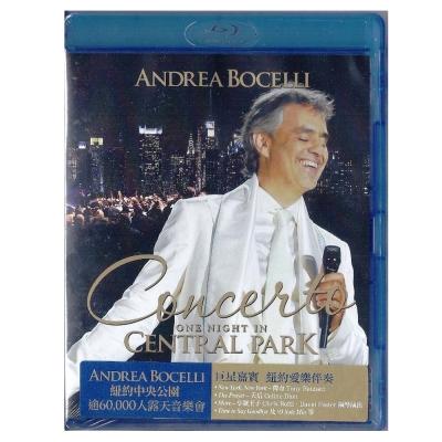 安德烈波伽利 紐約中央公園演唱會  藍光 BD