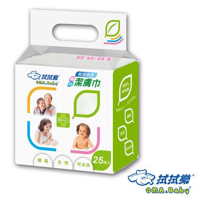 拭拭樂乾濕兩用婦幼潔膚巾25片X36包-箱